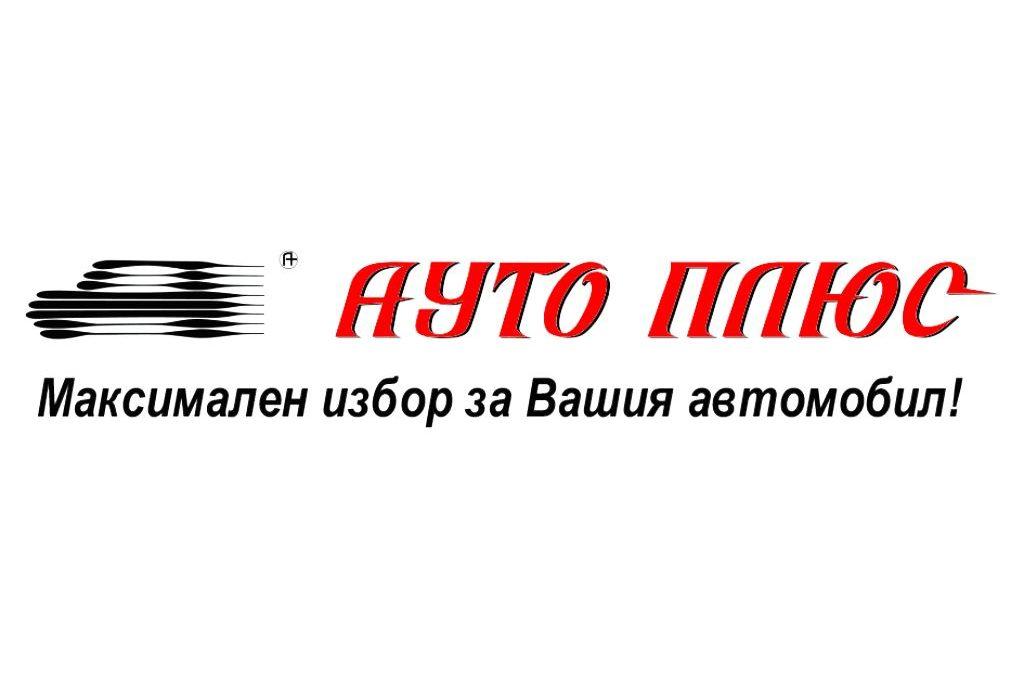 Auto Plus Bulgaria